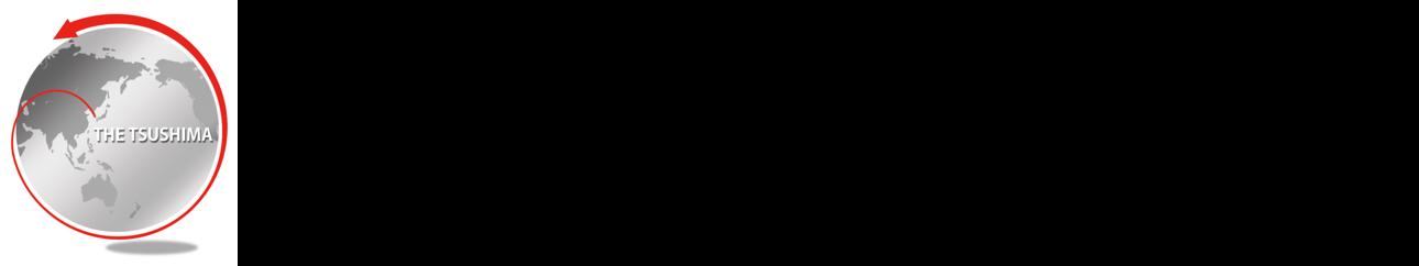 THE・対馬株式会社